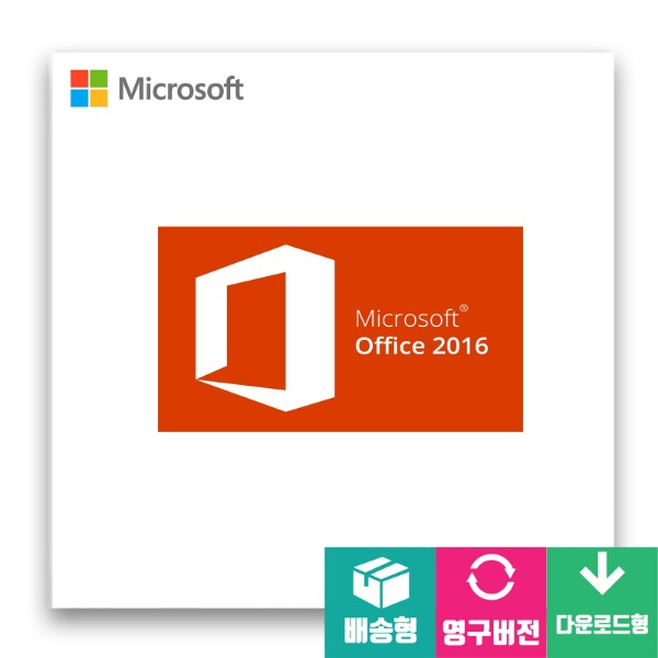 MS office 2016 Home & Business win kor 패키지