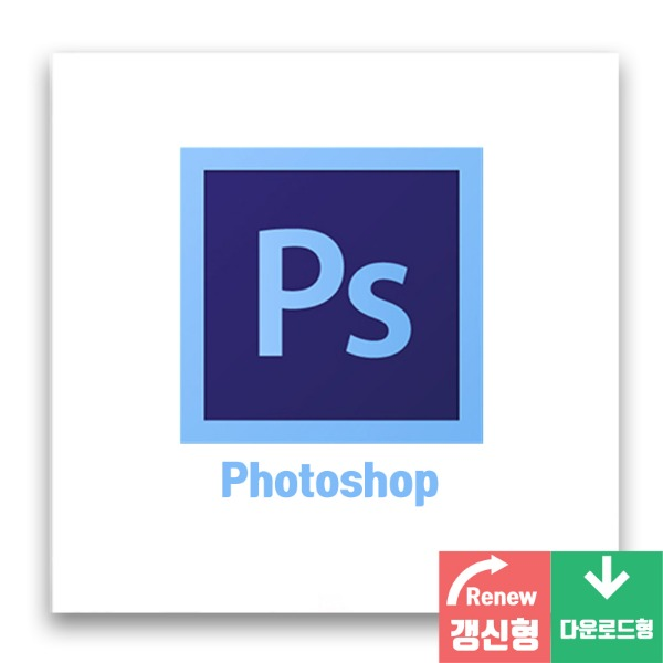 [ADOBE] Photoshop