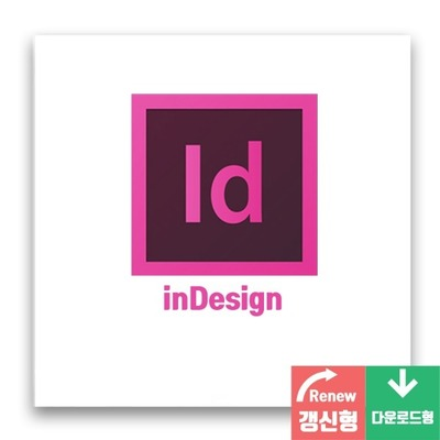 ADOBE InDesign CCT
